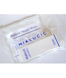 HIALUCIC TOILETRY TRAVEL KIT